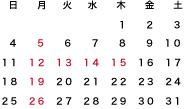 8月営業日&盆休み